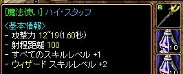 20070727084830.jpg
