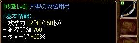 20070727084842.jpg