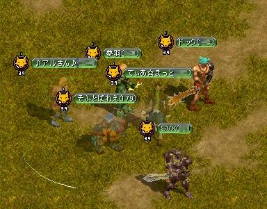 20070801021321.jpg