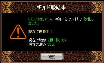 20070801021329.jpg