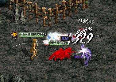 20070802105936.jpg