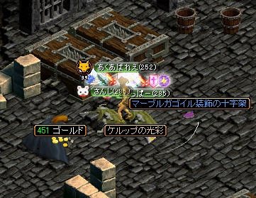 20070802105952.jpg