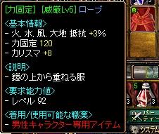 20070804100937.jpg
