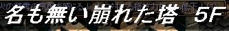 20070806124758.jpg