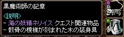 20070806124819.jpg