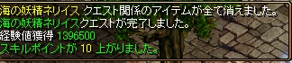 20070806124829.jpg