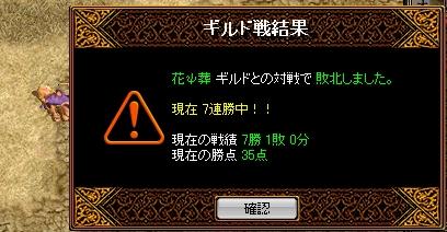 20070808135118.jpg
