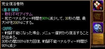 20070811140934.jpg