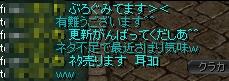 20070821133620.jpg