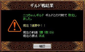 20070822143014.jpg