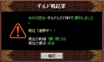 20070906111453.jpg