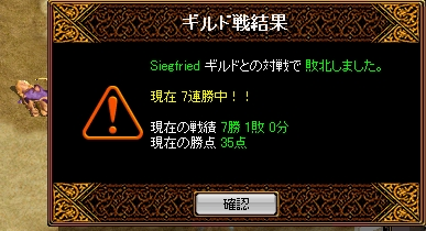 20070913115206.jpg