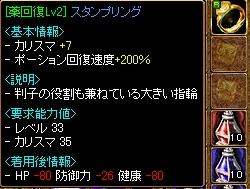 20070916145310.jpg