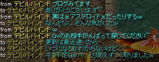 20070926191838.jpg