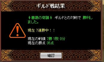 20071004021736.jpg