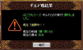 20071011110329.jpg