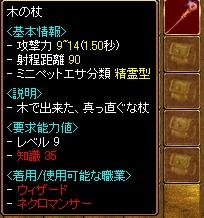 20071013135440.jpg