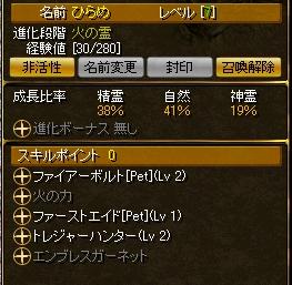 20071013144905.jpg