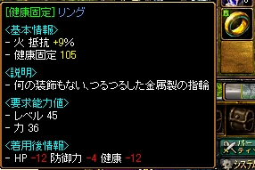 20071019171849.jpg