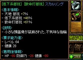 20071019171904.jpg