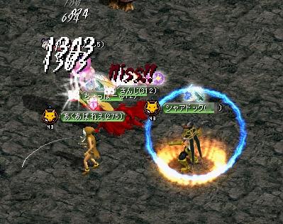 20071024151500.jpg