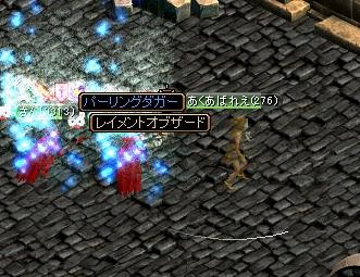 20071027044811.jpg