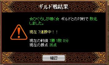 20071102185224.jpg