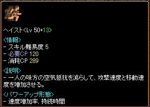 20071108105918.jpg