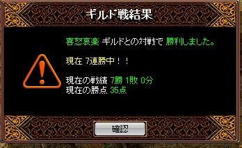 20071115123648.jpg