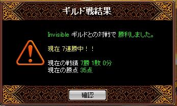 20071121173258.jpg