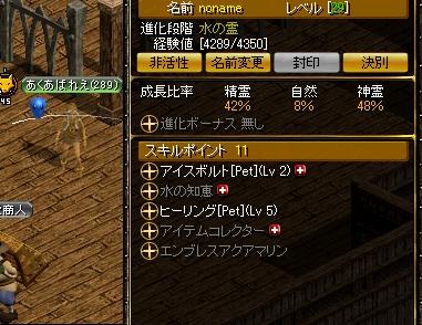 20071125025855.jpg