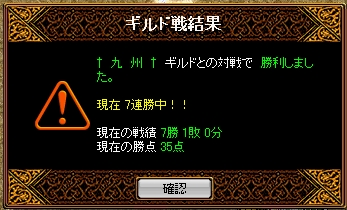 20071129045614.jpg