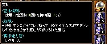 20071204052802.jpg