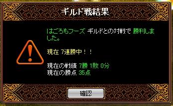 20071208160336.jpg