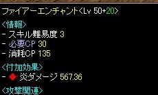 20071208160420.jpg