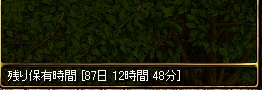 ぴちょんくん5
