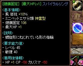 ぴちょんくん4