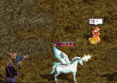 馬に踏まれる2