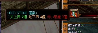 新マップ探検6