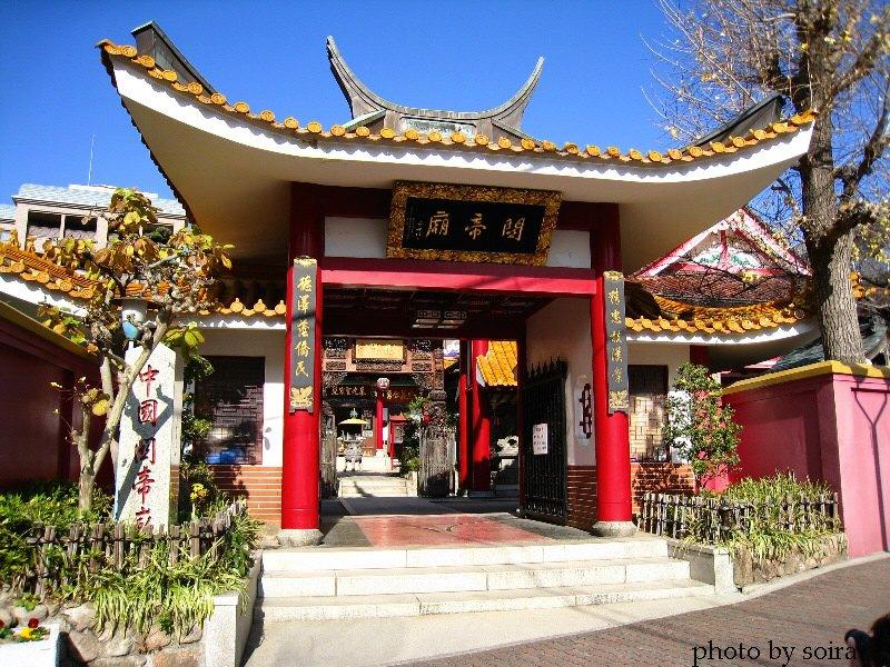 関帝廟・山門