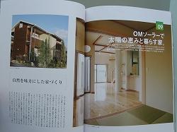 ブログ用 002