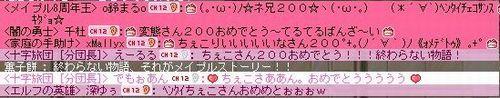 Maple_006 - コピー
