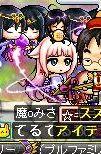 Maple110928_224442_1.jpg