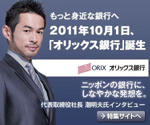 campaign04.jpg