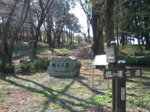 200904163.jpg