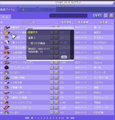 kyouhonn24.jpg