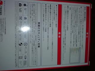 DSC00007_20090204235627.jpg
