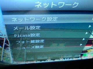 DSC00057_20090301233007.jpg