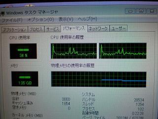 DSC00066_20081207214014.jpg