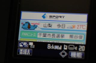 DSC_0196_20090616013847.jpg
